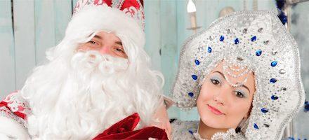 Weihnachtsbräuche in anderen Ländern